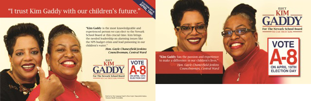 gaddy-chaneyfield.png
