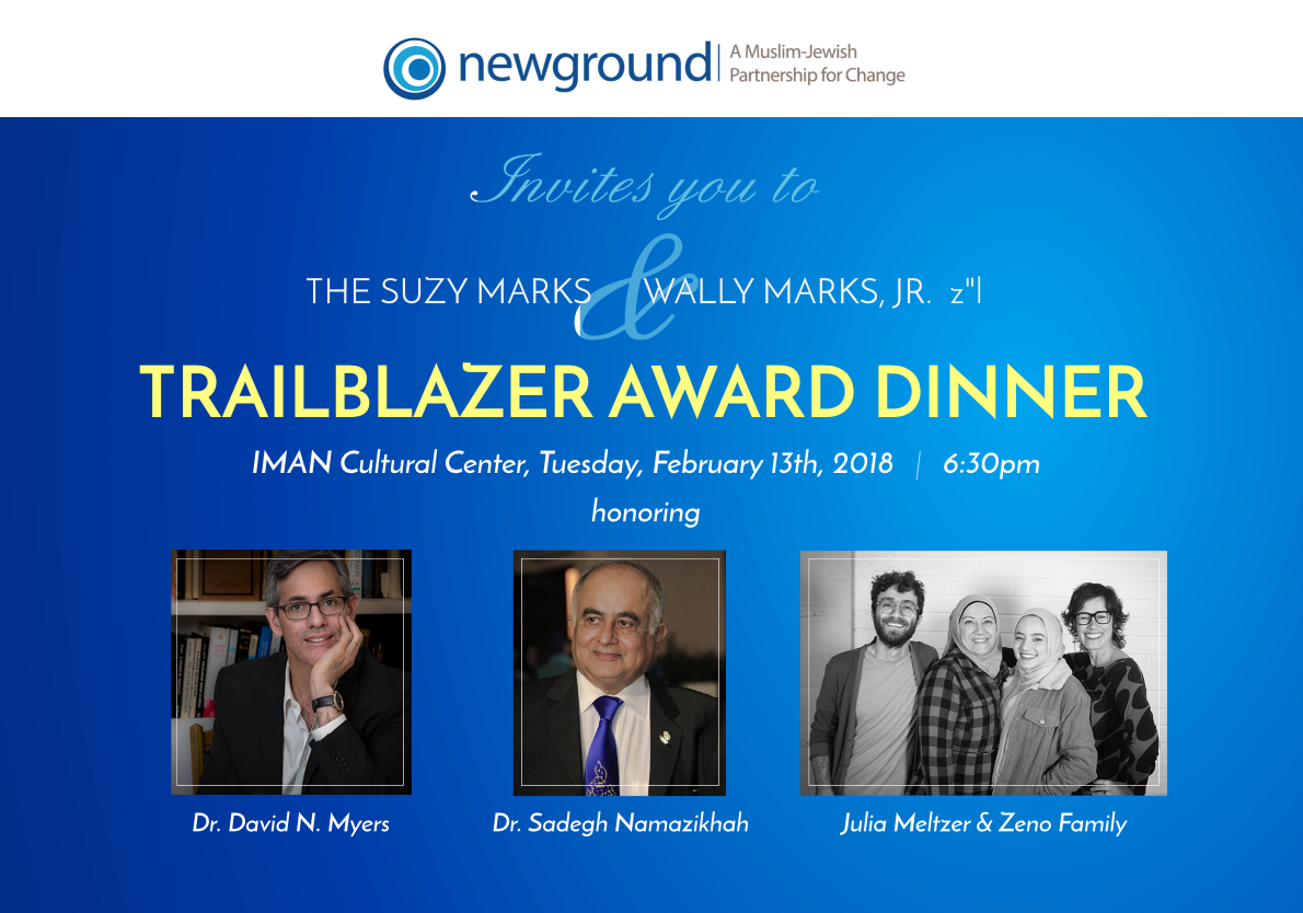 TrailblazerInvitation_Front.PNG