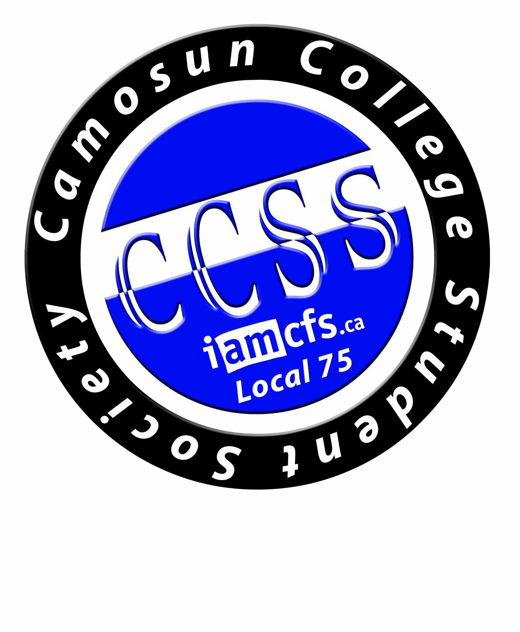 CCSS_Logo_2012.jpg