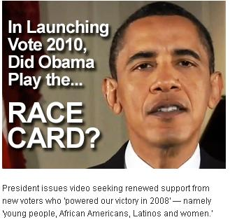Obama race card