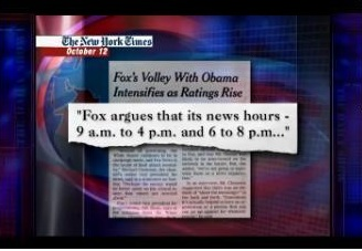 fox_news_hours.jpg
