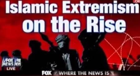 Scary_Islam.jpg