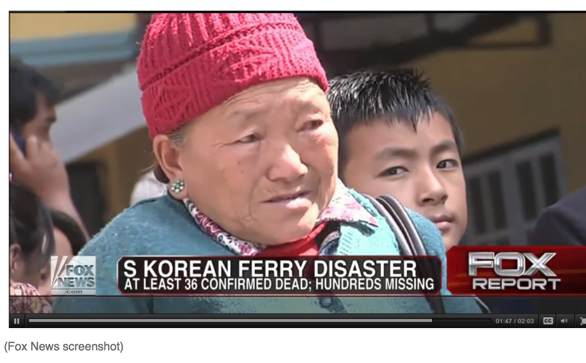 s_korean_ferry_not.png