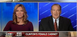 Huckabee_Clinton_cabinet.png