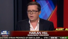 Harlan_Hill_again.png