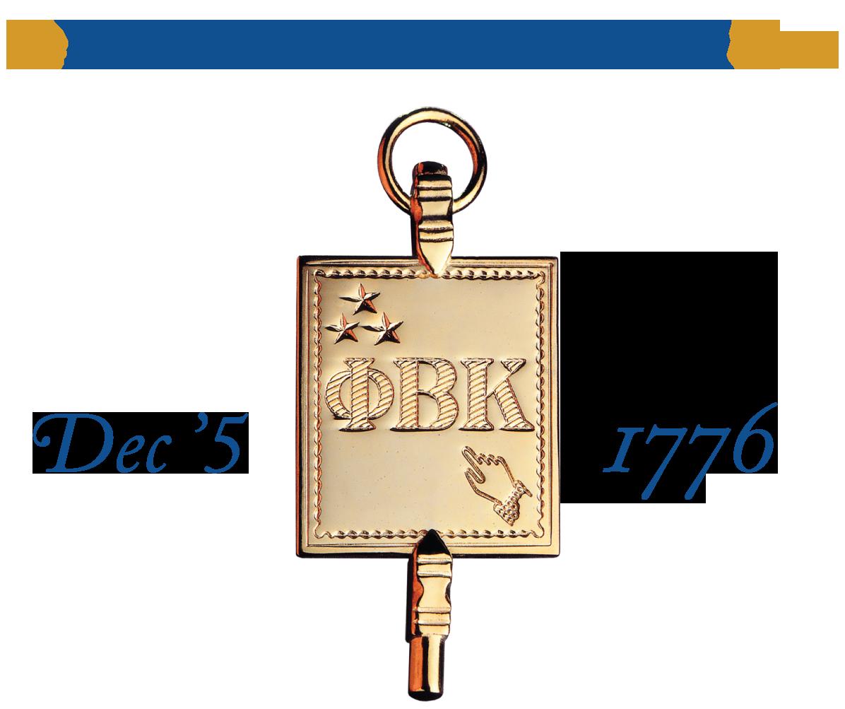 PBK-Logo-Share.png