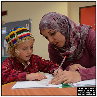 Hand in Hand Schools
