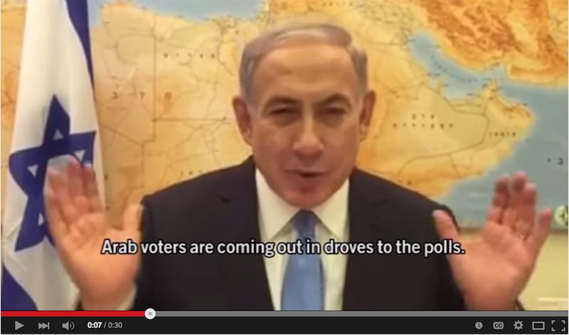 Bibi video