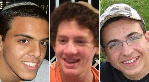 Eyal Yifrah, Naftali Fraenkel and Gil-Ad Shaar