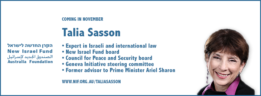 Talia Sasson