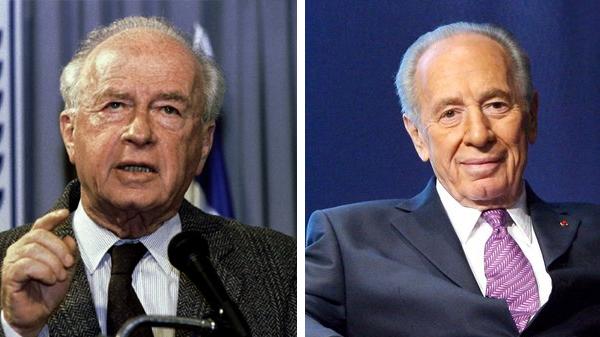 Rabin & Peres