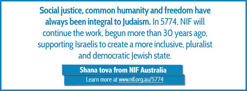 Shana tova from NIF Australia