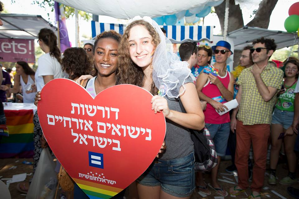 Israel Hofshit