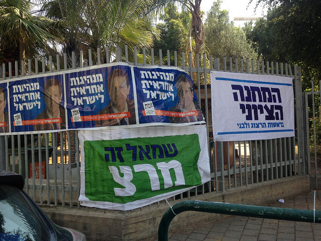 Signs at Israeli election