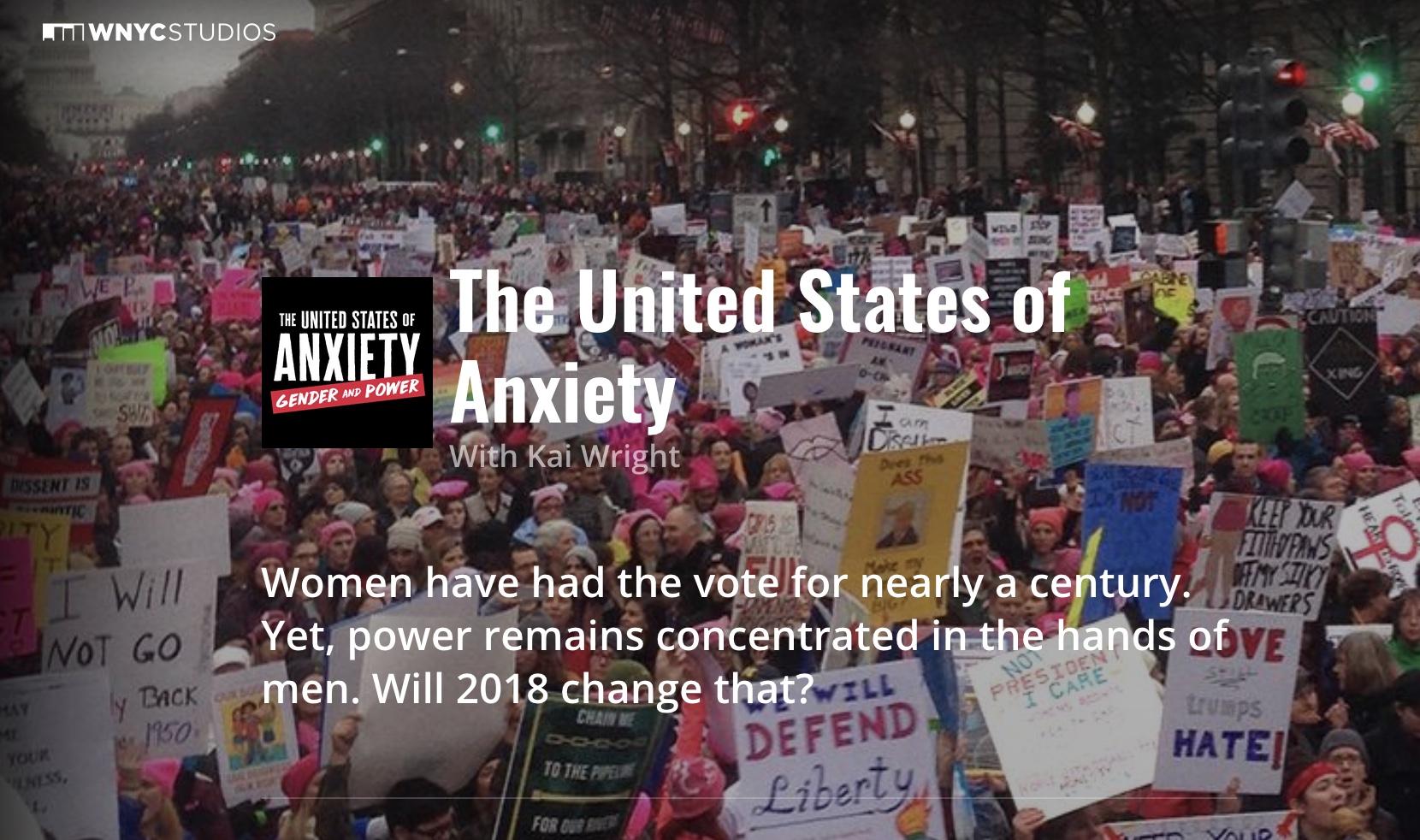 united_states_anxiety.jpeg