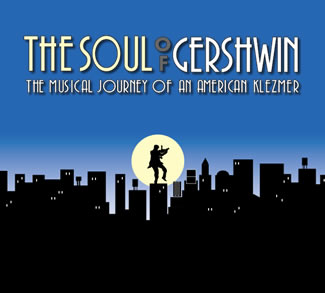 The Soul of Gershwin