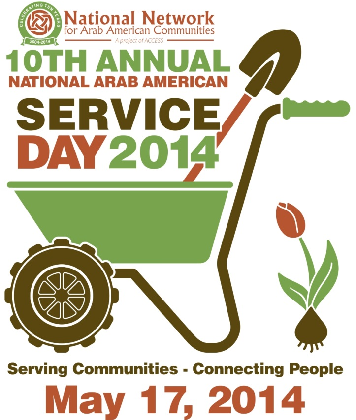 service-day-flier-2014.png