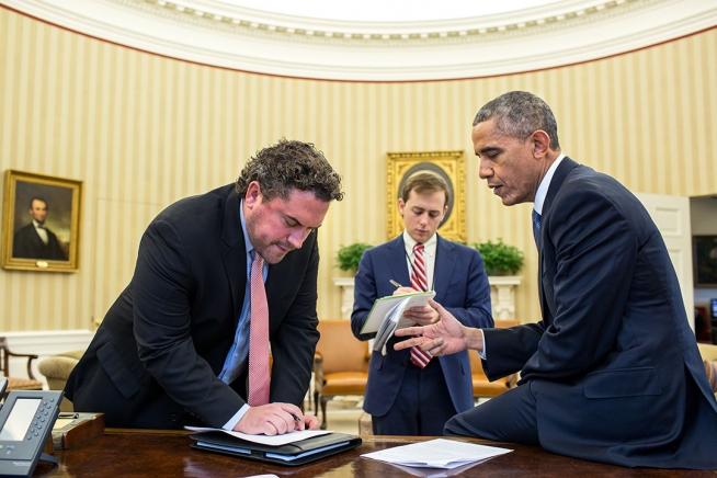 ObamaImmigration.jpg