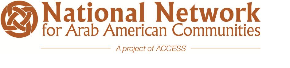 NNAAC_Logo-1675.png