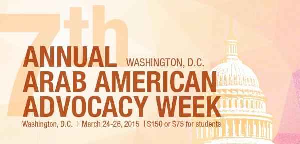 2015nnaacadvocacyweek_savethedate_-_Copy.jpg