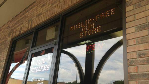 MuslimFreeZone.jpg