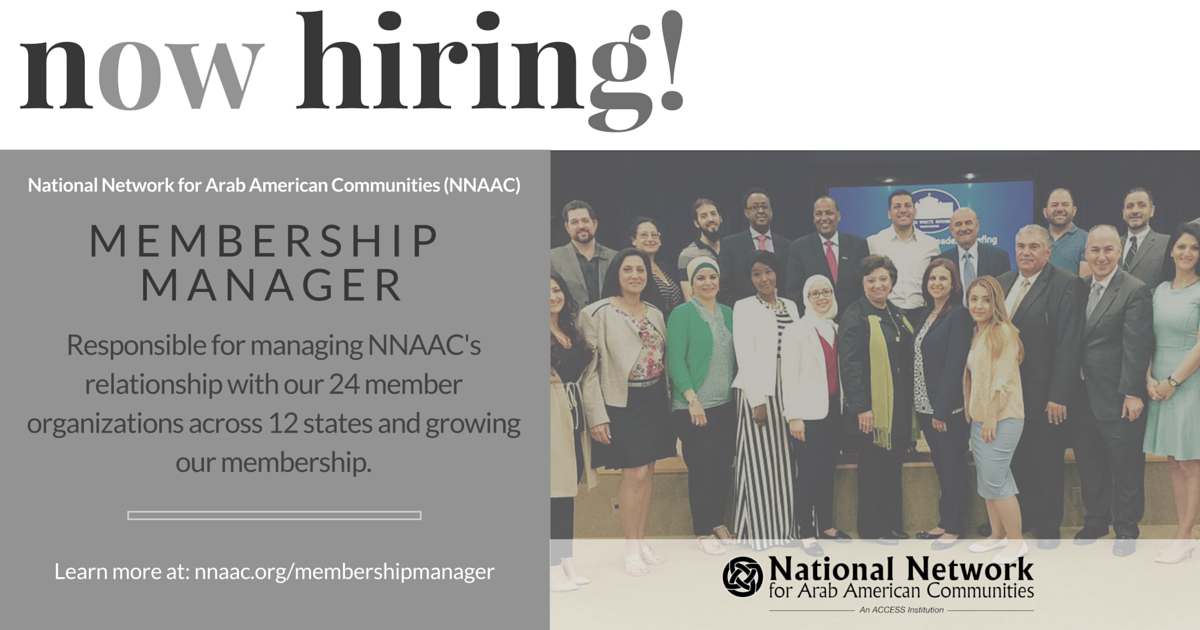 NNAACMembershipManagerJobPosting_NEW_2.png