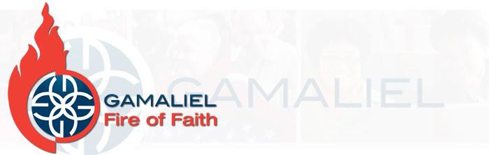 Gamaliel_Fire_of_Faith_Logo.jpg
