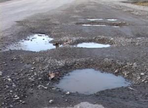 Potholes.jpg