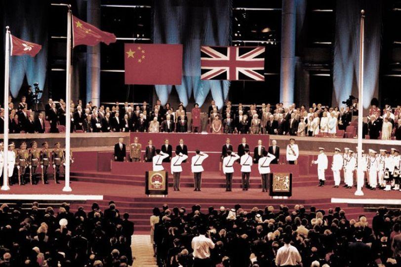 The 1997 handover. Photo: Stand News.