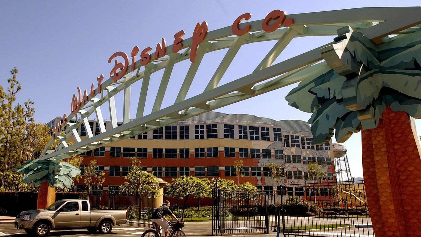 Disney_building.jpg