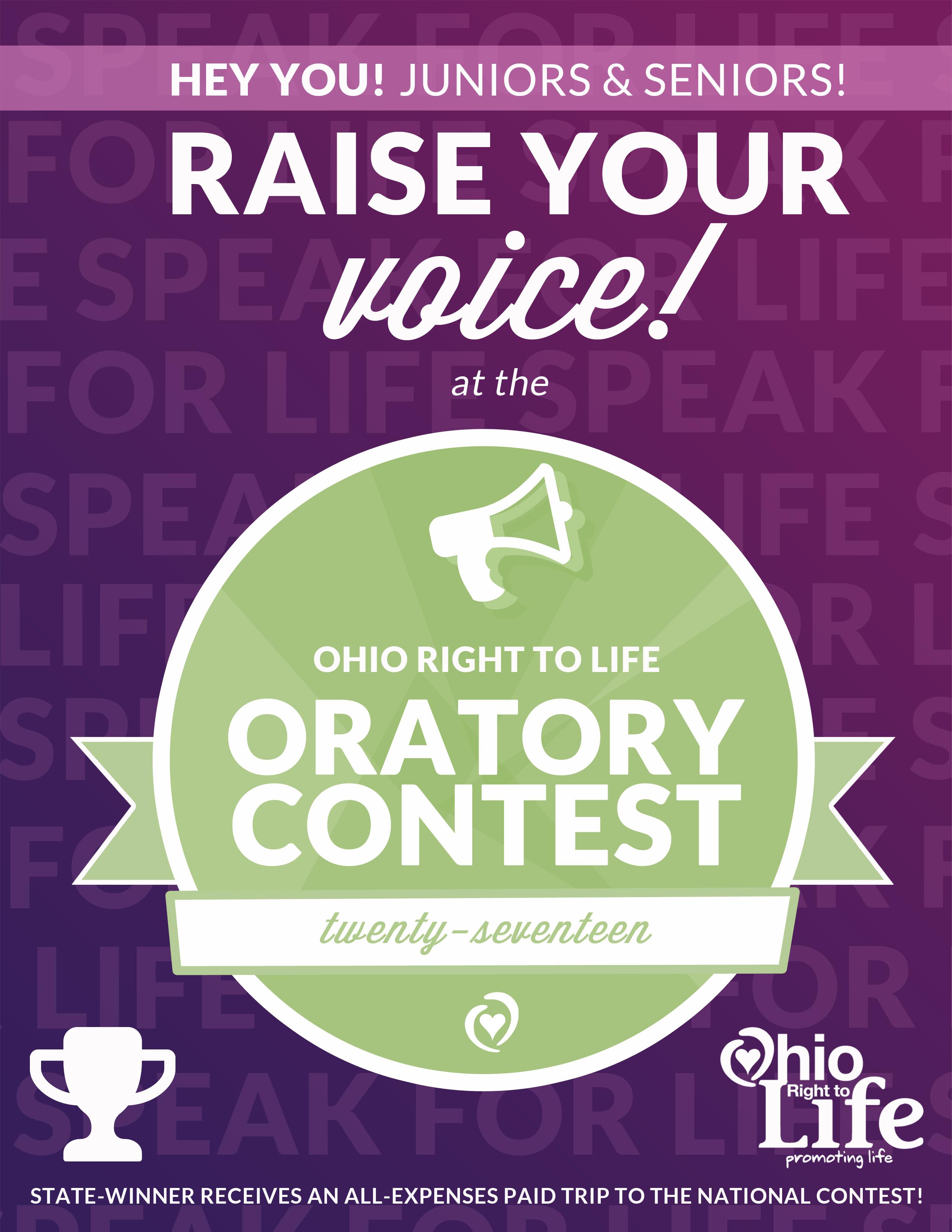 2017_Oratory_Contest.jpg