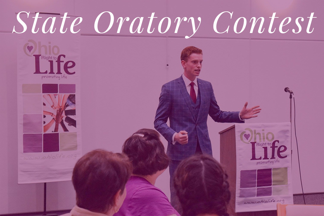 Oratory_contest_website.jpg