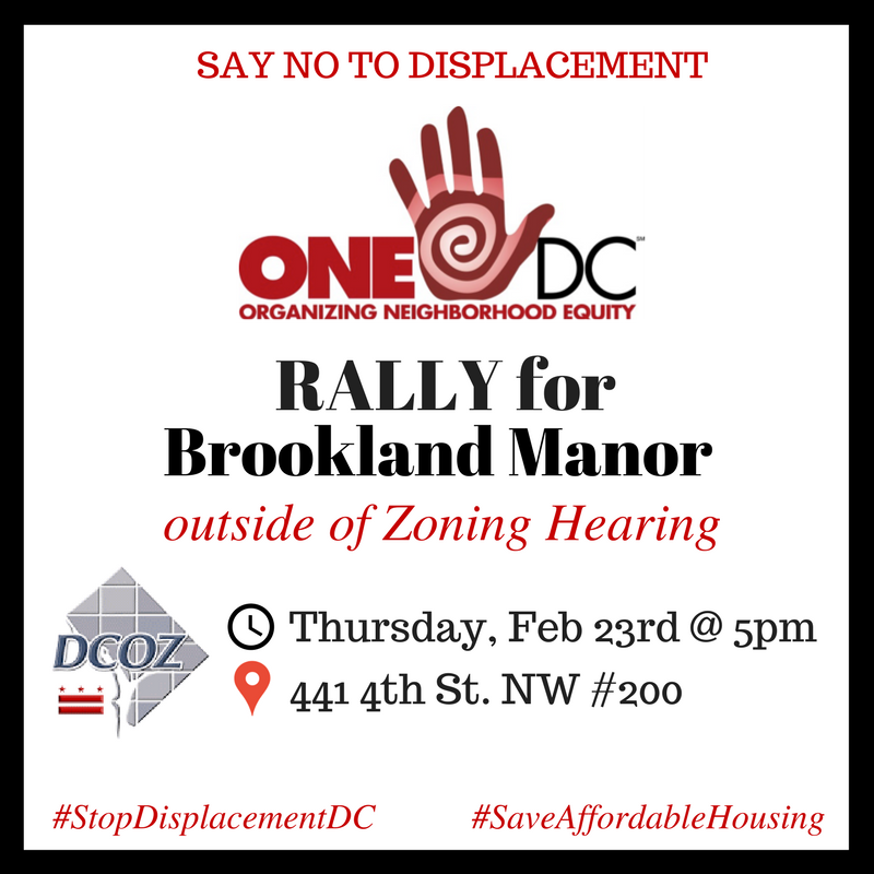 Brookland Manor Zoning Hearing poster