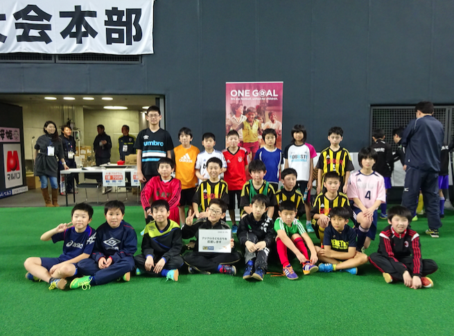 4 ways football is championing local change in Japan
