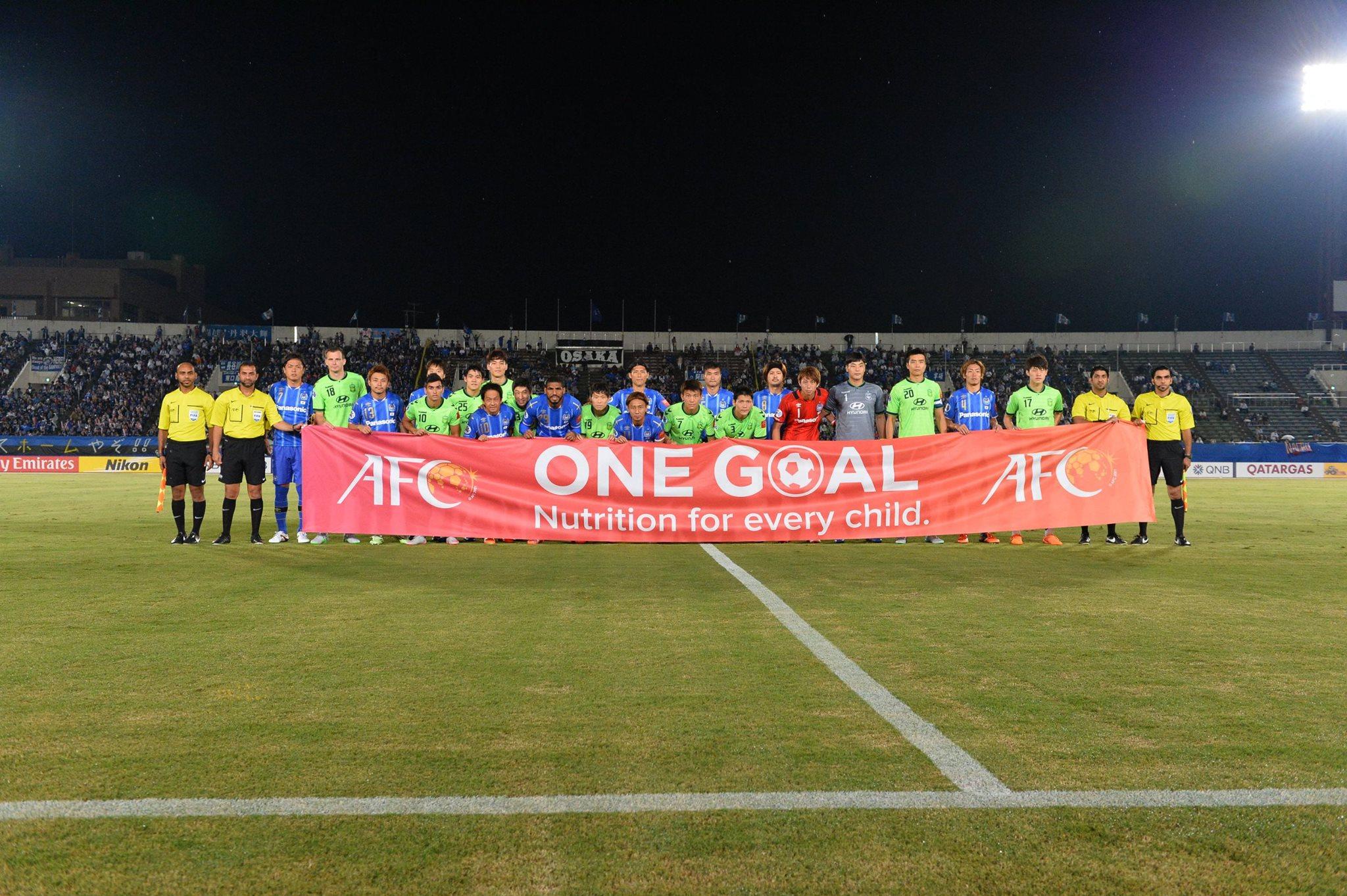 ACL_qfinals_-_Gamba_Osaka.jpg