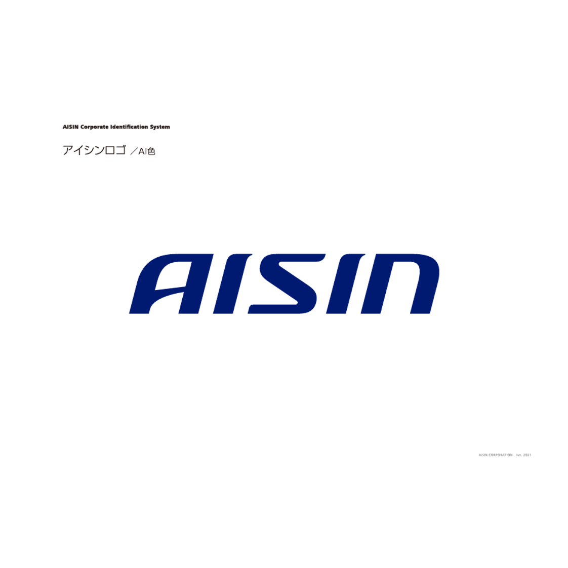 Aisin Canada Inc.