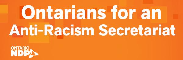 Anti-racism_web_header.jpg
