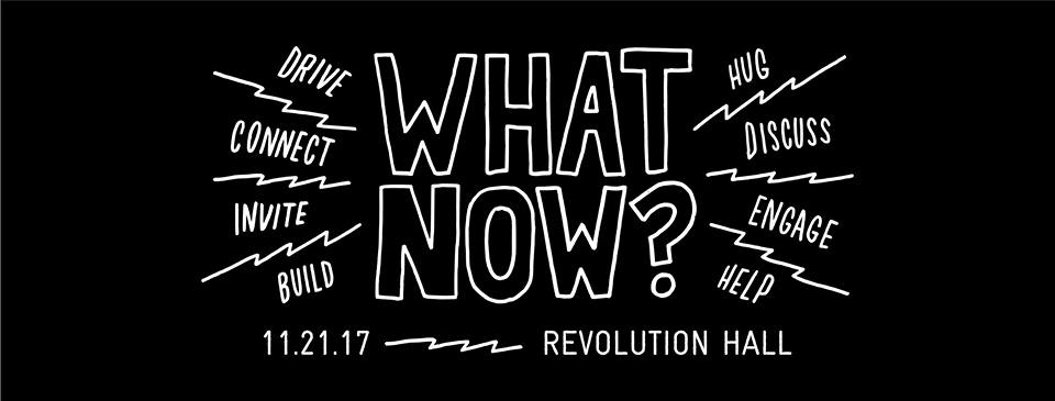 What_Now_event_logo.jpg