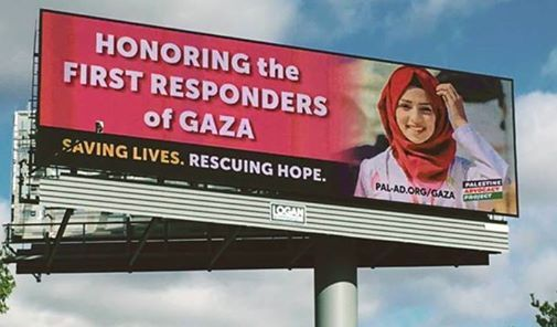 Gaza_first_responders_billboard.jpg