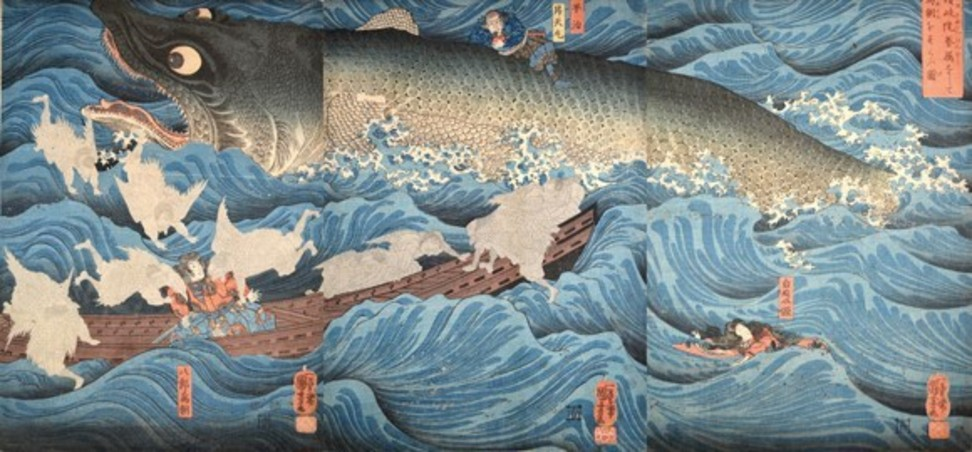Demilitarizing_the_Pacific_woodblock_image.jpg