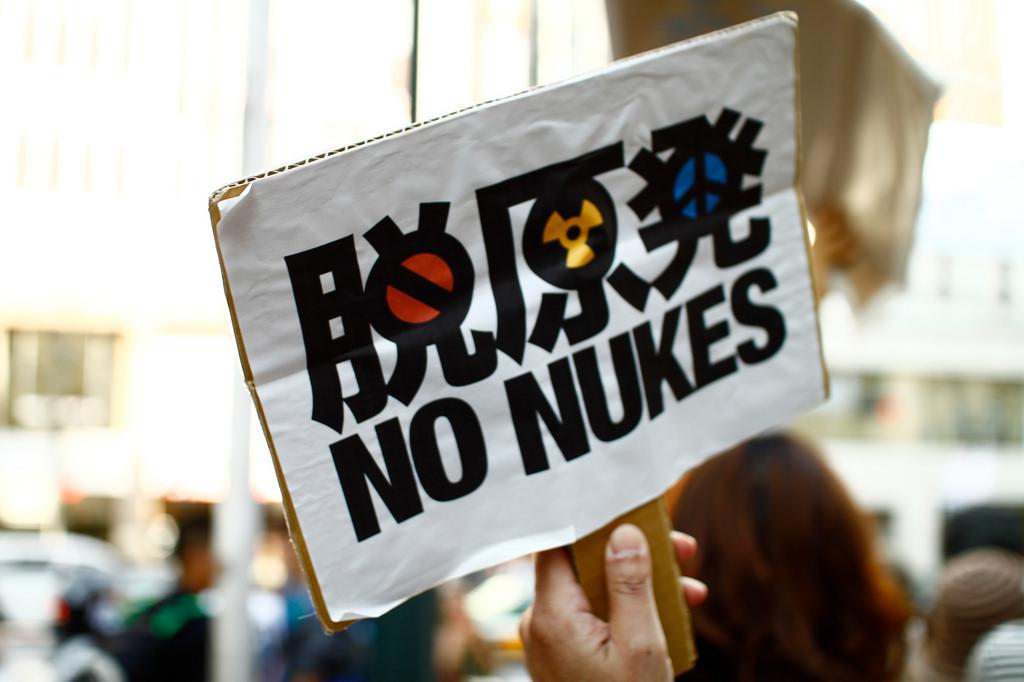 no_nukes_large.jpg