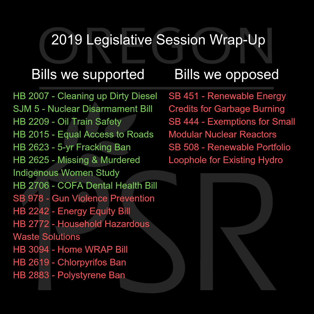 2019_Legislative_Roundup.png