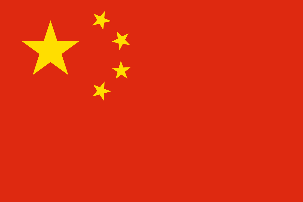 Logo_Chinese_Flag.png
