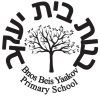 Bnos_Beis_Yaakov_Primary_School.jpg