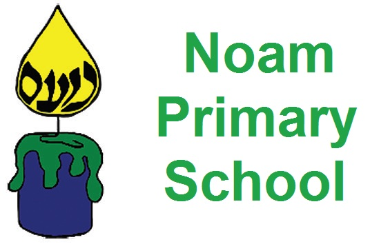 Noam-Primary-School.jpg