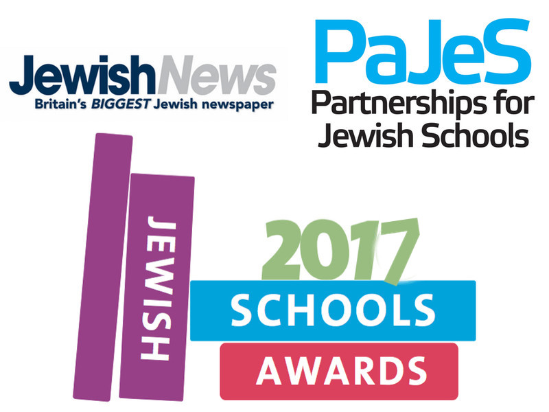 School_awards_logo_2017.jpeg
