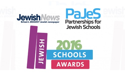 School_awards_logo_2016.jpg