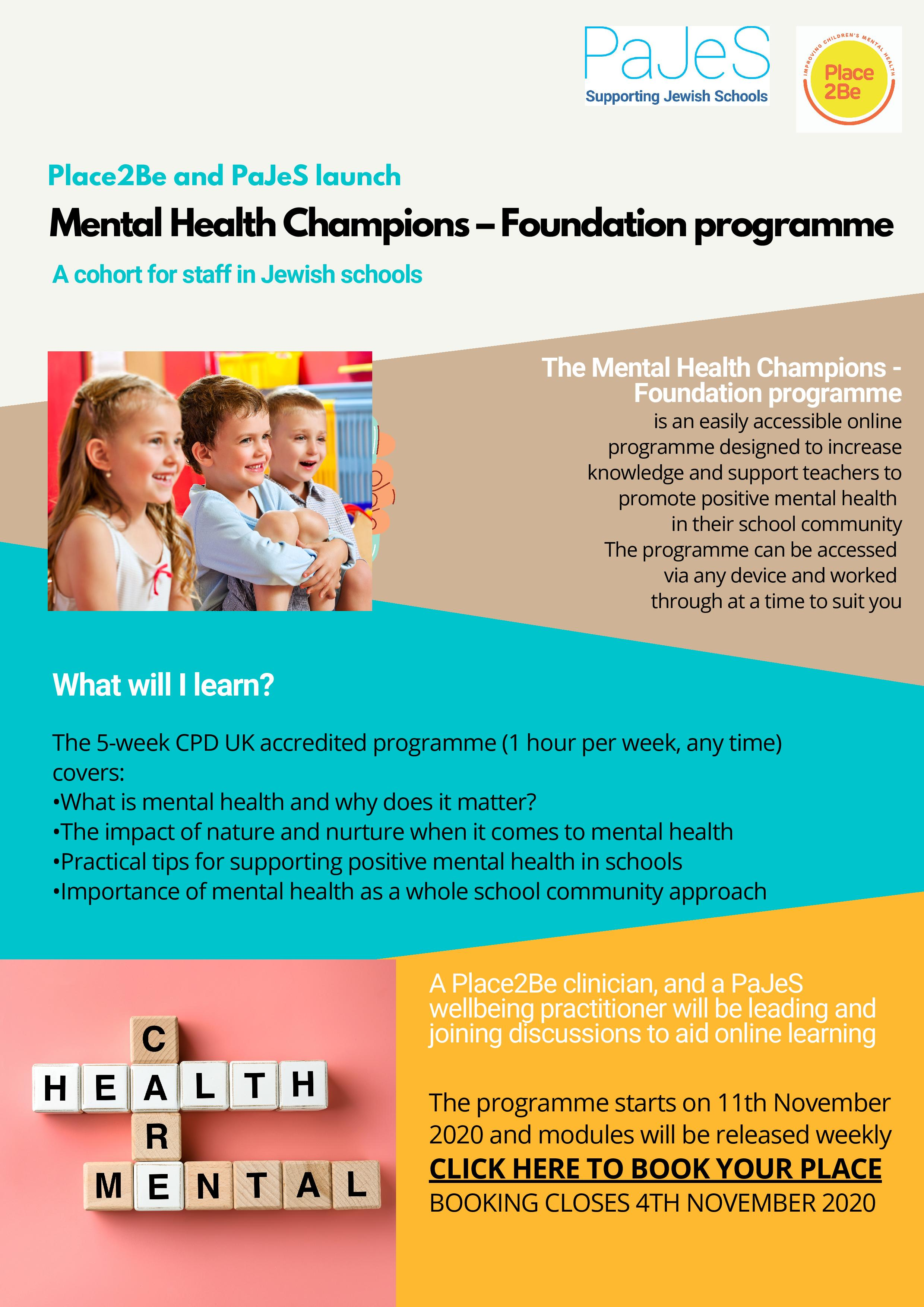 Mental_Health_Champions_–_Foundation_programme-4-page-001.jpg