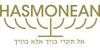 Hasmonean_High_logo.jpg