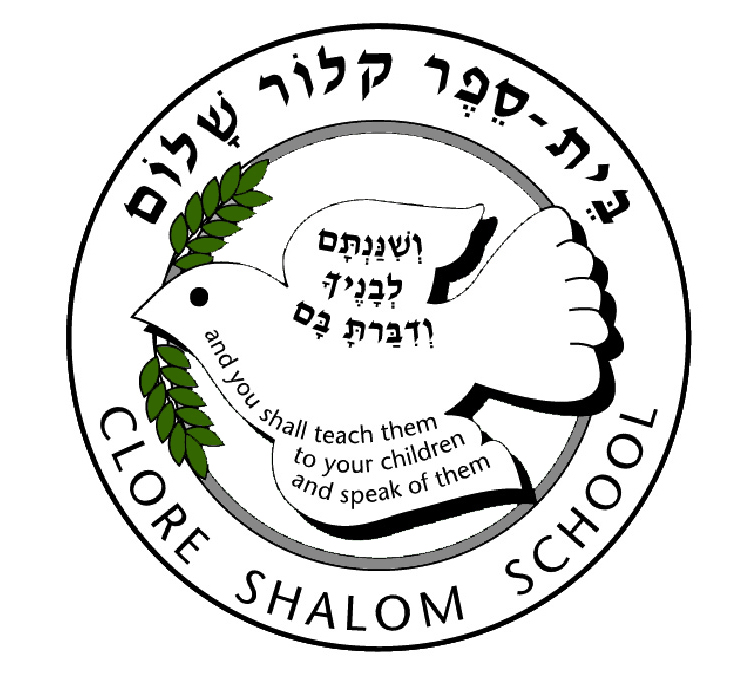 Clore_Shalom.jpg